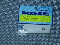 K-1635・コーセー製 6mmプラシムカラーセット(内径6.0/外径8.0)0.1/0.2/0.3各10個