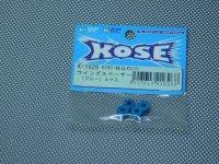 K-1626・コーセー製 ウイングスペーサー ブルー 4ヶ入り