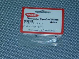 W6029・京商製 ピニオンギヤー(29T)