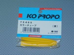 75405・KO PROPO製 カラーチューブ(黄)
