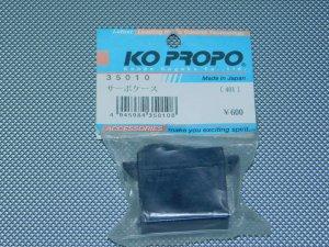 35010・KO PROPO製 サーボケース (401)