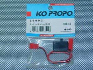 26002・KO PROPO製 スイッチハーネス(BEC)