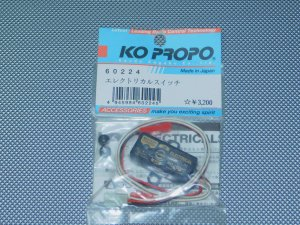 60224・KO PROPO製 エレクトリカルスイッチ
