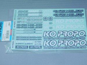 79033・KO PROPO製 KOデカール ホワイト