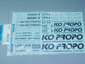 79032・KO PROPO製 KOデカール ブラック