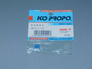 45551・KO PROPO製 HFヒューズ