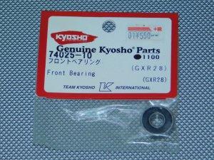 74025-10・京商製 フロントベアリング(GXR28)