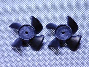 メーカー不明 モーターファン 2個セット 軸径3mm程度のモーターに取り付け可能