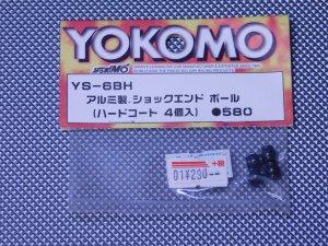 YS-6BH・ヨコモ製 アルミ製 ショックエンド ボール (ハードコート 4個入)