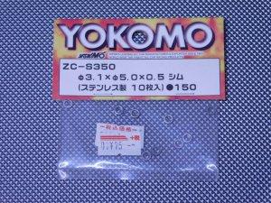 ZC-S350・ヨコモ製 3.1 X 5.0 X 0.5 シム(ステンレス製 10枚入)