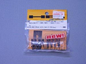 6547・HPI製 ショックスプリング 14X25X1.5mmX5.25(レッド/2pc)
