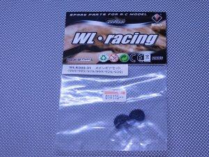 WLK989-31・WL RACING製 メインギヤセット(969/989/979/999/929/939)