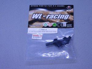 WLK989-26・WL RACING製 デフギヤセット(989/979/999/929/939)
