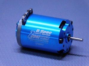 USED-0695・イーグル製 Z-ZONE ブラシレスモーター(10.5T)