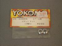 ZE-008BN・ヨコモ製 ピボット ナット(2個入) 【GT-4用】