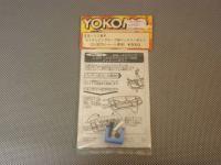 ZS-118P・ヨコモ製 ストラッピングテープ用バッテリーポスト(ZS-002TGシャーシ専用)