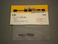 A189・HPI製 ターンバックル M4×18mm 2pcs (RS4 etc)