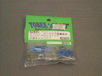 42860 TT01-11・トビークラフト製 TT01 ボールデフ装着車用ユニバーサルジョイント片側4mmワイド