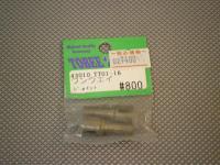 43010 TT01-16・トビークラフト製 ワンウェイジョイント