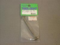 43070 DF02-02・トビークラフト製 UVLドックボーン