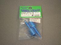 43340 DF03-05・トビークラフト製 センターギヤボックスジョイントセット