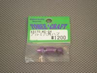 43170 MZ-04・トビークラフト製 アルミ6角ハブ