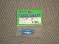 43510 GB01-08・トビークラフト製 アルミキングピンセット ライトブルー