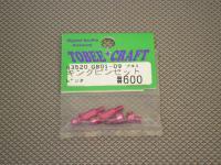 43520 GB01-09・トビークラフト製 アルミキングピンセット ピンク