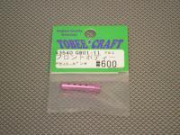43540 GB01-11・トビークラフト製 アルミフロントボディーマウント ピンク