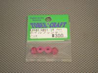 43580 GB01-15・トビークラフト製 アルミホイルワッシャー ピンク