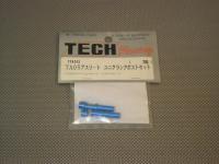 TTA243・テック製 TA05アスリートユニクランクポストセット(TA05コンバージョン)