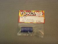 YM-SC・ヨコモ製 スーパーキャパシター (RC-3000H対応)