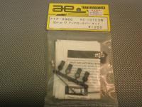 FTP-3960・アソシ製 RC-10TC3用 フロントorリヤ アンチロールバーキット