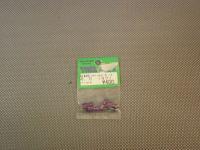 41830・トビークラフト製 アルミスタビボール 4.8�パープル 4個