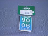 BD0418-06・フタバ製 XTALセット FM27MHz/06番 地上用