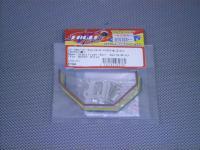 3276-070・イーグル製 リヤスタビバーセット(S/M/Hの3本入り)(3247コンバージョン専用)