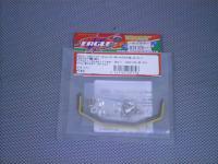 3275-070・イーグル製 フロントスタビバーセット(S/M/Hの3本入り)(3247コンバージョン専用)