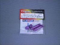 TR4160・テック 6mmエクステンションボディーマウント(PP)