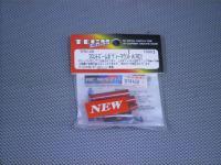 TR5120・テック フロントズームボディーマウントA(RD)