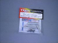 TR6120・テック フロントズームボディーマウントA(CC)