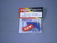 TR1120・テック フロントズームボディーマウントA(DB)