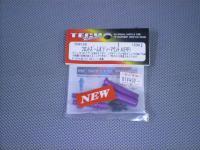 TR4120・テック フロントズームボディーマウントA(PP)
