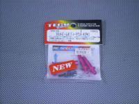 TR2120・テック フロントズームボディーマウントA(PK)