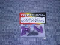 TR4010・テック 4ホールドアルミサーボステーセット(PP)
