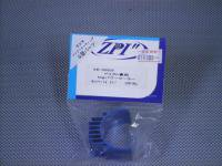 ZE-20005・ZPI製 ドリフト専用Mgパワークーラー(ヨコモドリフトミーティング公認パーツ)