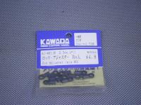AJ-4811M・カワダ製 ロッドアジャスター モリブデン入φ4.8mm(2.3mm/L=11)