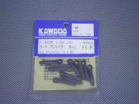 AJ-4825M・カワダ製 ロッドアジャスター モリブデン入φ4.8mm(2.3mm/L=25)