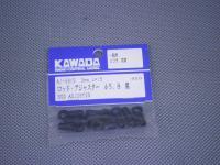 AJ-5815・カワダ製 ロッドアジャスター φ5.8mm(L=15)黒