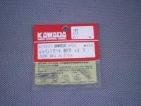 AJ-4301NS・カワダ製 ジョイントボール座付き φ4.3mm