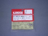 AJ-5801N・カワダ製 ジョイントボール座付き φ5.8mm
